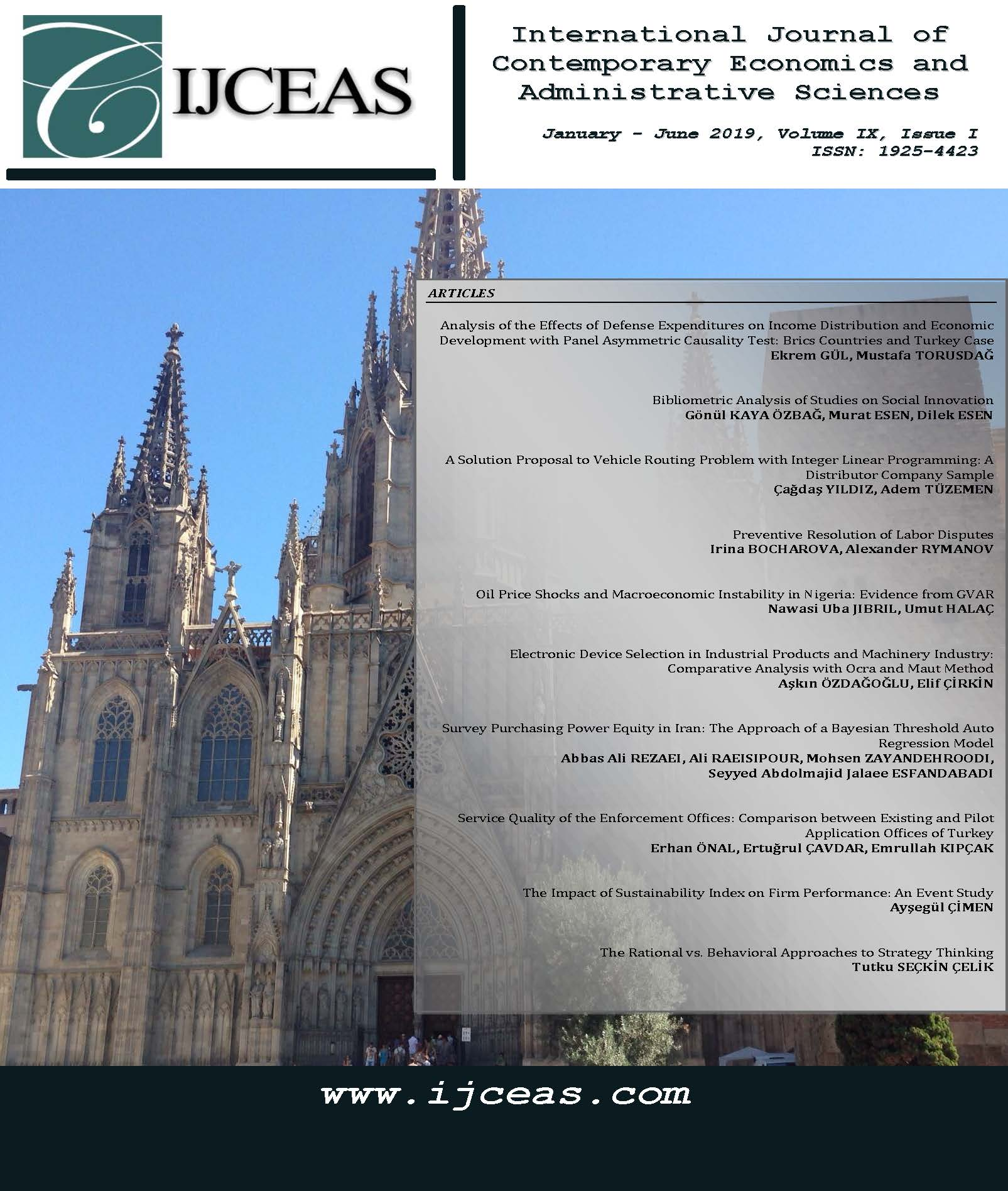 IJCEAS Volume IX, ISSUE I, Cover Image